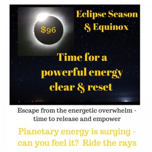 2018 Eclipse Energy reset